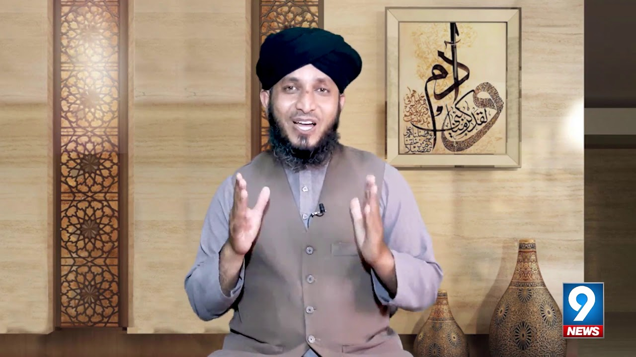 Hazrat Abdul Rehman Bin Abi Bakkar   Yaad E Ilahi