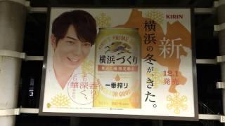Billboard TOKYO - Tokyo&Shinagawa HOT 100 Graphics #山本舞香・仲間...