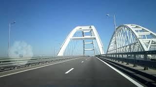 Клип О Газманов Крымский мост