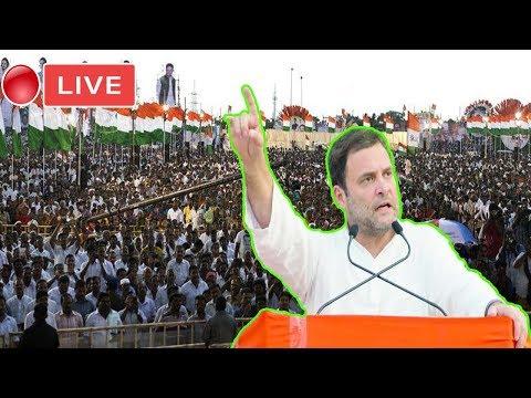 Rahul Gandhi Live : Rahul Gandhi Addresses Public Meeting in Bargarh, Odisha | YOYO TV Kannada