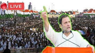 Rahul Gandhi Live : Rahul Gandhi Addresses Public Meeting in Bargarh, Odisha | YOYO TV Kannada