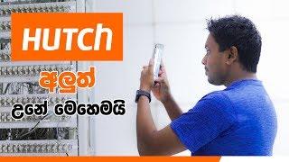 Hutch Lanka completes Etisalat acquisition