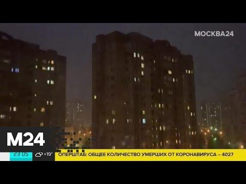 Москвичи наблюдают зарницу после грозы - Москва 24