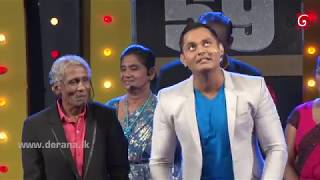 Derana 60 Plus - 11th August 2018 Thumbnail