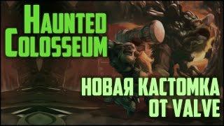 Играем в Haunted Colosseum - гигантский топор!