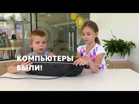 Детям дали 10 вещей времен СССР... Результаты шокируют - Смешные видео приколы