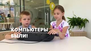 Детям дали 10 вещей времен СССР... Результаты шокируют