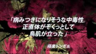 宝島社 第一回「このライトノベルがすごい!」大賞 受賞作のトレイラー...