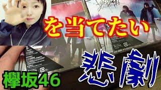 欅坂46が大好きな挑戦系YouTuberぶたあーびーです! まだまだ未熟ですが、様々な事に挑戦していきます! ぜひチャンネル登録宜しくお願いします...