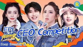 "[Eng Sub] ""Keep Running S5"" EP1 Full-CEO competition/ZJSTVHD/"