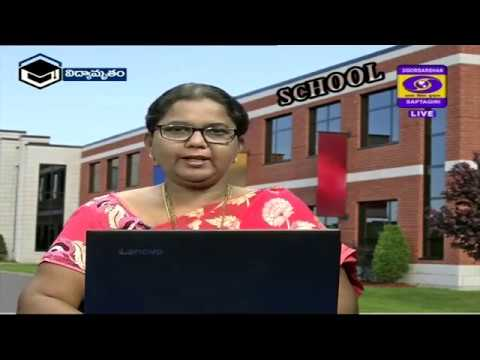 DD SAPTAGIRI-GOVT OF AP- VIDYAMRUTHAM-10TH-ENGLISH-LETTER WRITING, NEWS REPORT-24-04-2020-04:00 P.M