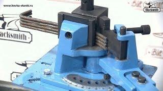 Инструмент ручной гибочный универсальный MB22-70 Blacksmith(Ручной универсальный гибочный станок MB22-70 Blacksmith для изгибания металла - прутка, квадрата, полосы, прутка,..., 2014-01-21T03:09:29.000Z)