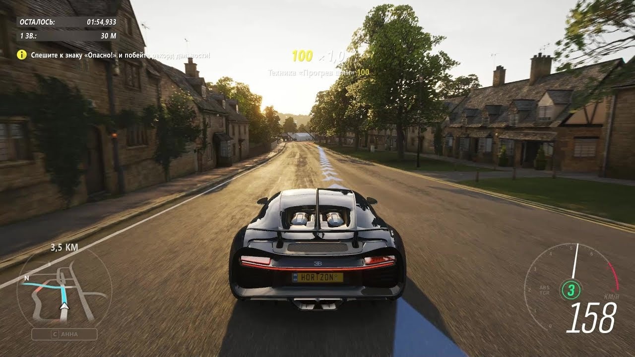 Forza Horizon 4 ★ GamePlay ★ Ultra Settings