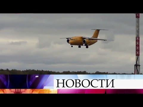 Технические характеристики Ан-148: справочная информация.