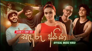 Sandaru Aiya (සඳරු අයියා) - Tashni Ft. Funky Dirt   Official Music Video