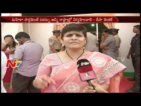 Venkaiah Naidu Daughter Deepa Venkat Face to Face || National Women's Parliament Conference || NTV