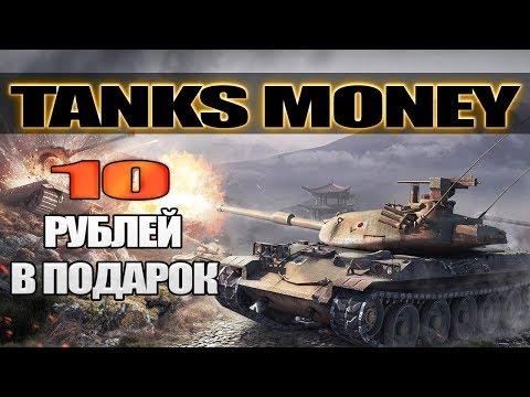 Видео Заработок в интернете 200 рублей в день