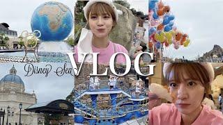 [vlog]ディズニーシーで過ごすとある1日🎠🎈たくさん食べて乗りまくる![Disney Sea] 20周年 タイム トゥ シャイン 