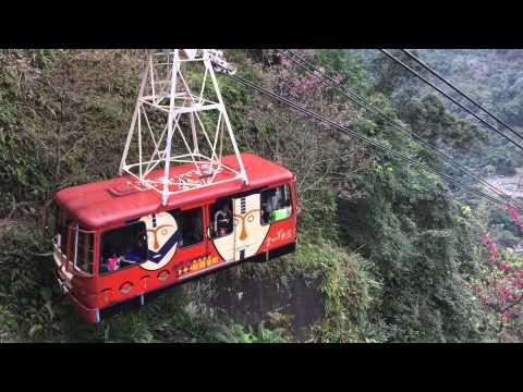 Adventures In Taiwan: Wulai Hot Springs