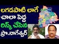 Professor K Nageshwar Risk Just Like Lagadapati Rajagoapl