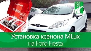 Установка ксенона MLux на Ford Fiesta — видео обзор 130.com.ua(Ксенон MLux можно купить : http://130.com.ua/category/mlux-xenon/?utm_source=youtube&utm_medium=summary-link&utm_campaign=Ксенон+MLux Наш ..., 2015-06-05T08:03:16.000Z)