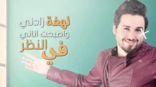 ملوك الاحساس صدفه 2017 عمرخالد احمد حلاق فيديو كليب