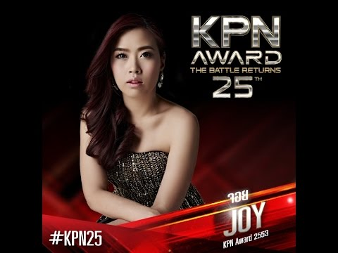 KPN Award 25th : The Battle Returns : จอย - Treasure EP.2/2(30 Jan 2016)