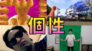 【とにかくなんでもあり】グリーンバック物語選手権!!!