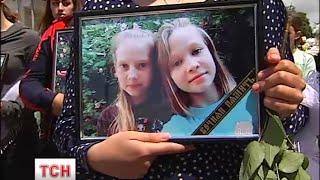 У Василькові поховали дівчаток, які загинули внаслідок ДТП