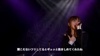 三枝夕夏 IN db - 白のファンタジー(LIVE)