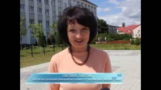 Громада міста Долина вітає місто Рубіжне з другою річницею. CiTiVi 2016