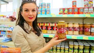 Цены в Испании 2016. Продукты в супермаркете(http://alegria-realestate.com/ru/ Собираясь на отдых, многих интересуют цены в Испании. Мы побывали в супермаркете TodoTodo,..., 2016-04-28T16:00:03.000Z)