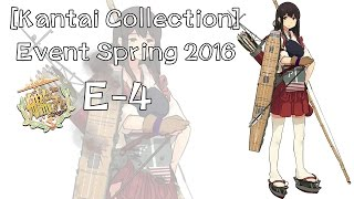 [Kantai Collection] Event Spring 2016  E-4
