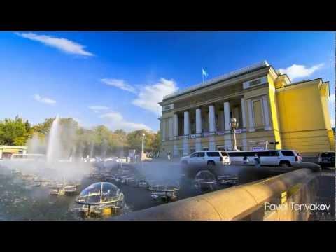 знакомства казахстан алма ата