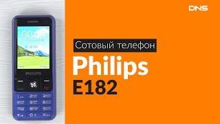 Распаковка сотового телефона Philips E182 / Unboxing Philips E182