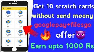 Earn upto 1000rs