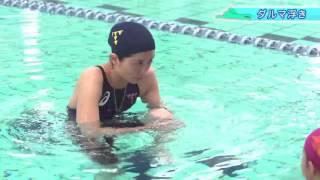 水泳には、さまざまな泳ぎ方がありますが、どの泳ぎ方にも共通するのは...