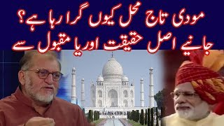 Orya Maqbool Jan Expose Modi Sarkar Hidden Agenda | Harf E Raaz | Neo News