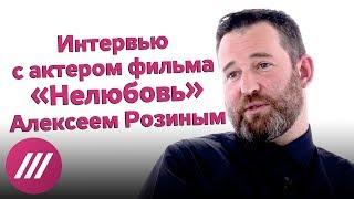 Актер «Нелюбви» Звягинцева об «антиукраинской пропаганде» в фильме