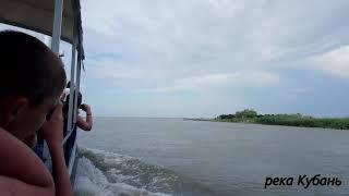 Путешествие на катере по реке Кубань к затерянному острову и Азовскому морю / Видео