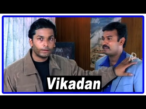 Vikadan Tamil Movie | Scenes | Harish Raghavendra Gets US Tickets And Visa | Arun Pandian