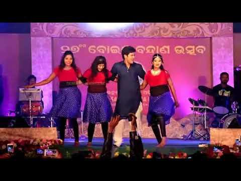 Aadhaar Card Re Sukuti Sahu 2017 || Swaraj Barik Stage Performance Rourkela || Laila O Laila Best S