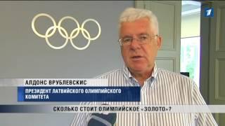 видео Сколько платят за олимпийские медали в Рио