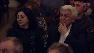 "T. SHAKHIDI - ""Речитативы РУМИ"". Сергей ЖУРАВЕЛЬ (флейта)"
