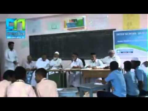 வினாடி வினா போட்டி முடிவுகள் - மாணவர்கள் பிரிவு :: காணொளி Updated !