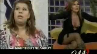 Koumarianou vs Vounelakou (χωρίς beep! - uncensored)