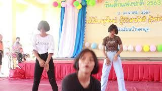 กิจกรรมวันเด็กแห่งชาติ'2563 โรงเรียนบ้านตาอุด ทีมพี่มอต้น