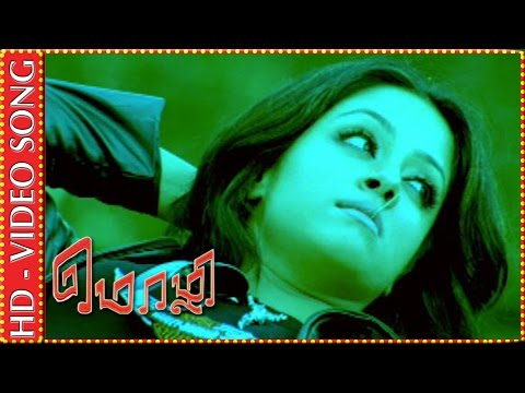 Mozhi | Sevvaanam Selai | HD Video Song | Kalaignar TV Movies