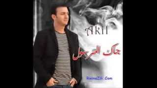 Cheb Akil 2013 - El Milieu - Clip Officiel - rai - Alger - Maroc - Youtube - facebook