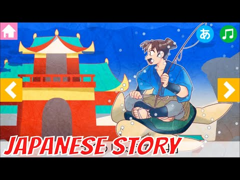 Japanese story for beginners japanese stories for language learners Urashima
